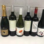 Wine Tasting Nights … Friday 23rd November